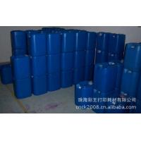 Wholesale manufacturer ink, bulk in for wholesale, printing ink from china suppliers