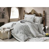 Wholesale Home King Size 100 % Satin Cotton Full Size Bedroom Jacquard Bed Linen Sets Queen from china suppliers