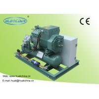 Wholesale Air Cooled Condensing Unit Low Temperature Chiller For Cold Room Storage from china suppliers