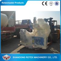 Wholesale YGKJ850 2.5-3.5 T/ H Rubber Wood Pelletizing Machine With Durable Structure from china suppliers