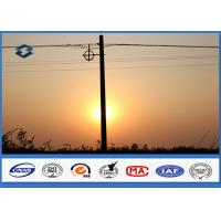 Wholesale 69KV Anticorrosive Steel Utility Pole 6M - 12M Height galvanized metal posts from china suppliers