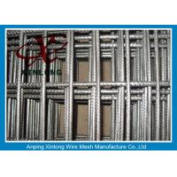 Wholesale Custom Reinforcing Wire Mesh For Surface Beds Rebar / Steel Rod Material from china suppliers