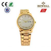 Wholesale IPG Men Alloy Watches With Stainless Steel Back 30m Water Resistant from china suppliers