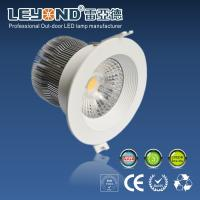 Wholesale Interior COB High Power LED ceiling light 7 W 120lm/w AC 100volt - 240V from china suppliers