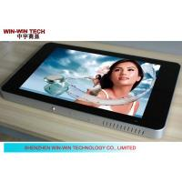 Wholesale Android 4.2 Super Thin LCD Digital Signage , 15.6 Inch LCD Ad Display from china suppliers