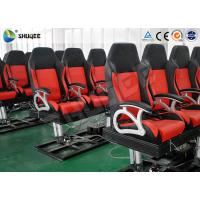Wholesale 5D Movie Theater 5D Cinema System With 5D Movie / Speaker 2 Years Warranty from china suppliers