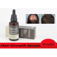 Wholesale Customized Natural Herbal Hair Growth Serum Fast Hair Regrowth Obvious Effects from china suppliers