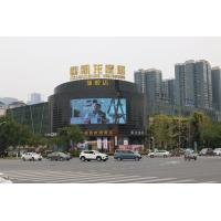 Quality 5V P6 Full Color LED Display , LED Large Screen Display With Epister Chip for sale