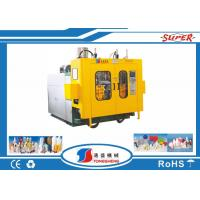 Wholesale 200ML HDPE Small Blow Moulding Machine Customizd 4 Ton Weight SPB-2.5L1JS from china suppliers