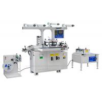 Wholesale Non Woven Fabric Flatbed Automatic Die Punching Machine High Speed 260 Time / Min from china suppliers