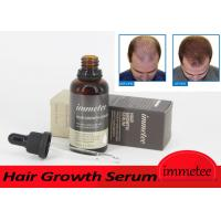 Wholesale Customized Service Natural Growth 50ml Hair Growth Serum OEM Hair Baldness Solution from china suppliers