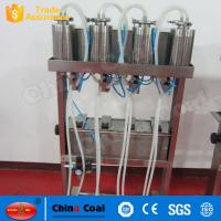 Wholesale 2017 New Semi Automatic 4-heads Vacuum Perfume Liquid  Filling Machine from china suppliers