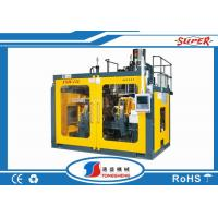 Wholesale Extruding HDPE Blow Moulding Machine , Cosmetic Plastic Bottle Blowing Machine from china suppliers