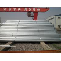 Buy cheap galvanized steel pipes, gi pipes directly from Tianjin Factory from wholesalers