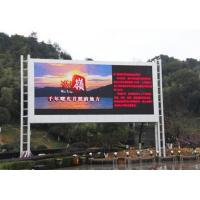 Wholesale High Brightness P10 Outdoor Advertising LED Signs 1/2 Scan Billboards from china suppliers