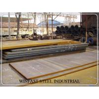 Wholesale ASME SA20 SA20M Hot Rolled Steel Plate Thickness 6.0 - 80.0mm from china suppliers