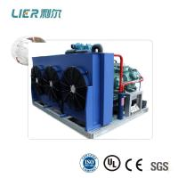 Buy cheap Air Cooling 5tons/24hrs Flake Ice Machine with ice Storage / Ice making Machine Stainless Steel Evaporator from wholesalers