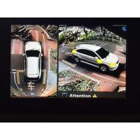 Wholesale High Definition 3D 360 Around View Camera System For Cars , Universal Model , Safe Assistant from china suppliers