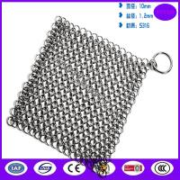 Wholesale Ring cast iron cleaner scrubber 7x7inch from china supplier from china suppliers