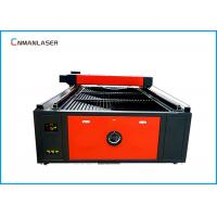 Wholesale 1325 Water Cooling CNC Wood Laser Engraving Machine 80w 100w 150w from china suppliers