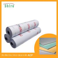 Wholesale PE Adhesive Protection Film Roll PE Adhesive Protective Film Roll from china suppliers
