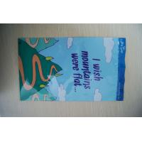 Wholesale Ldpe Printed Grip Seal Bags Blue With Small Cartoon For Children Toys from china suppliers
