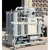 Wholesale Cable Oil Vacuum Dehydrator for Power Station removing water and impurities from china suppliers