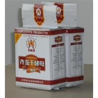 China Active dry yeast for bakery on sale