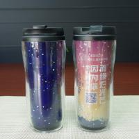 Wholesale Temperature Sensitive Color Changing Mugs Double Wall Plastic from china suppliers