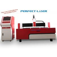 Wholesale 500w 700w 1000w Fiber Laser Cutting Machine For Steel Sheet , Germany Technology from china suppliers
