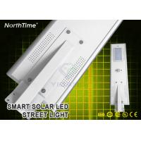 Wholesale 5 Year Warranty Smart All In One Solar Panel Street Lights With Lithium Battery from china suppliers