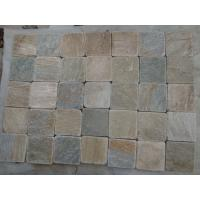Wholesale Natural Paving Stone Yellow Quartzite Patio Flooring Pavers P014 Tumbled Stone Pavements from china suppliers