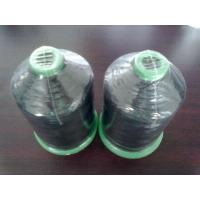 Wholesale Polyester Cotton Recycled Thread Yarn , High Tenacity Yarn 210D - 1000D from china suppliers