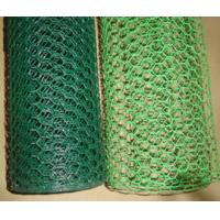 Wholesale Chicken Wire Netting from china suppliers