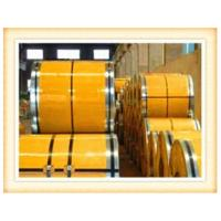 Wholesale Anti - Corrosion Color Coated Aluminum Coil Ral Color Card Paint from china suppliers