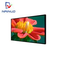 Wholesale 3.5mm Seamless LCD Video Wall Display For Advertising Show NZ46015-S5 from china suppliers