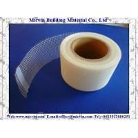 Buy cheap Fiberglass Self-Adhesive Tape Nylon Cable Tie from wholesalers