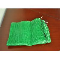 Wholesale Safe Plastic Mesh Produce Bags Woven Leno Net  For Packaging Onions And Potato from china suppliers