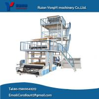 Wholesale Three Layer Co-Extrusion Film Blowing Machine from china suppliers