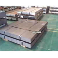 Wholesale Container Plate Cold Rolled Steel Sheet  from china suppliers