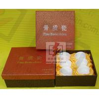 Wholesale Cardboard Handmade Jewelry Box For Rings , Jewelry Paper Boxes from china suppliers