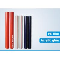 Wholesale Protection film for pre coated steel from china suppliers