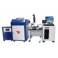 Quality Stainless Steel Teapot Fiber Laser Welding Machine For Jewelry , Yag Laser Automatic Welding Machine for sale