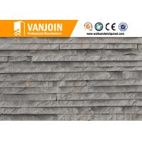 Wholesale Green Light Soft Ceramic Wall Tiles / Flexible Full Boday Wall Brick Tiles from china suppliers