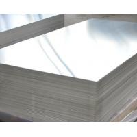 Wholesale 3/16 aluminium plate-2017 best 3/16 aluminium plate manufacturer from china suppliers