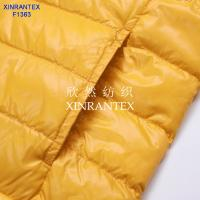 Wholesale F1363 summer sun-protective cloth fabric 100% nylon taffeta down bag from china suppliers