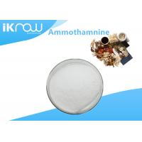 Wholesale Organic Supplement Raw Materials Ammothamnine Cas 16837-52-8 Marine / Oxymatrine from china suppliers