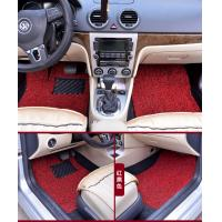Wholesale Professional mat cutting system for automobile interior decoration materials from china suppliers