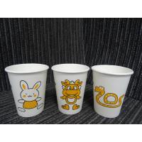 China Cartoon Colorful Disposable Paper Cups Biodegradable Flexo / Offset Printing For Party on sale