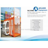 Wholesale Man Construction Material Hoist Residential Elevator One Cage 2000 Kg For Projects from china suppliers
